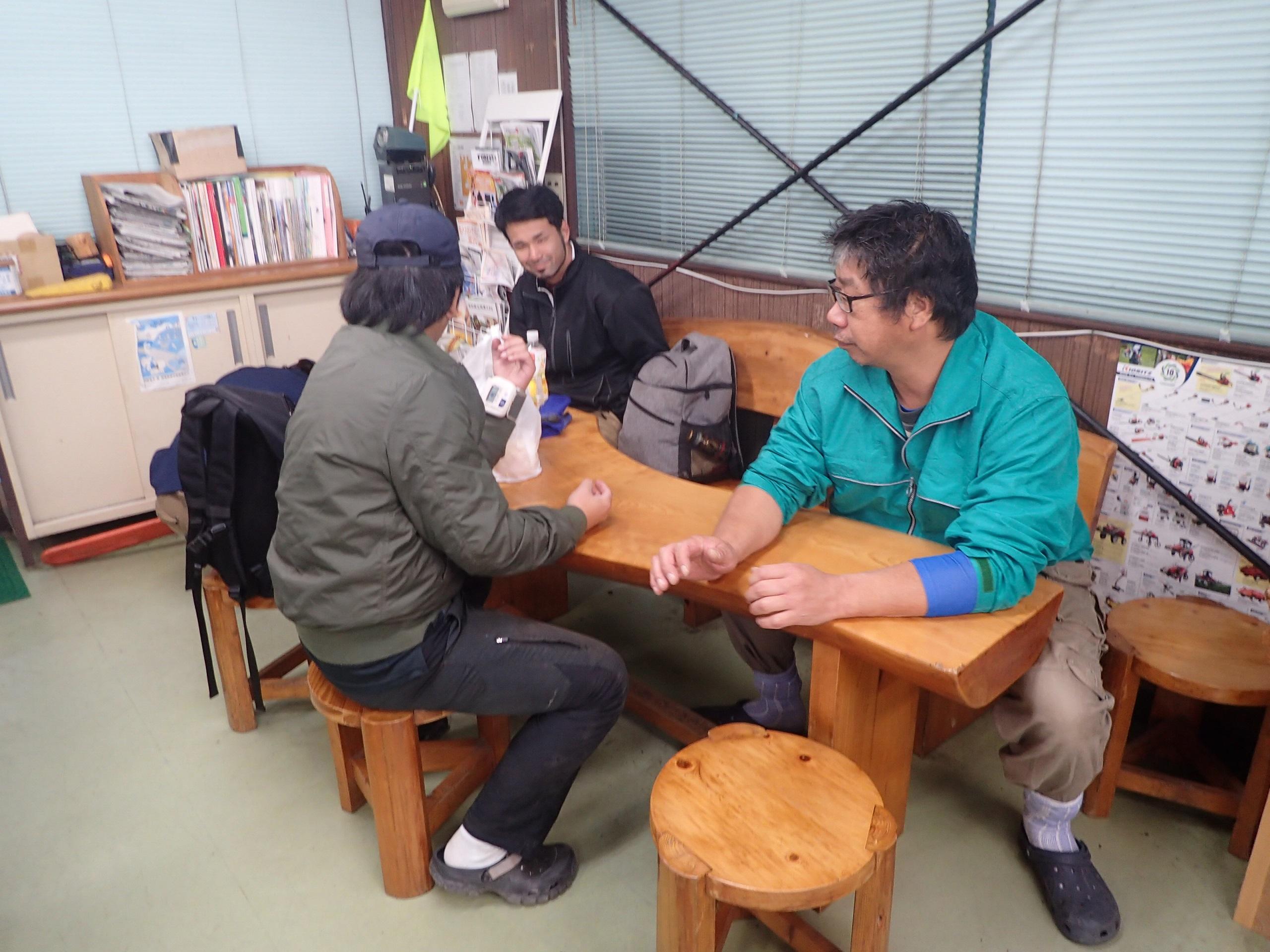 大川村森林組合