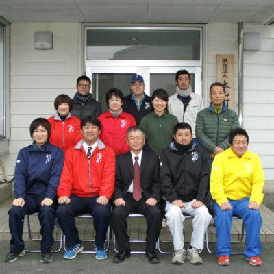 本山町農業公社